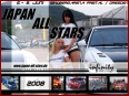 Japan All Stars 2008 - Bild 231/233